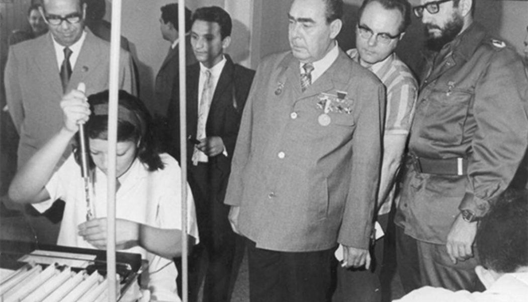 Discurso de Fidel – Inauguración