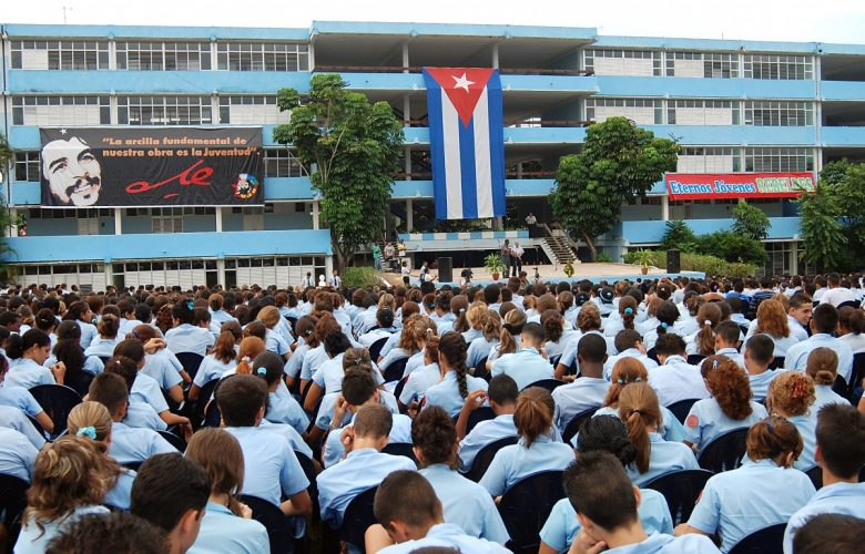 "Escuela Vocacional ""Lenin"""