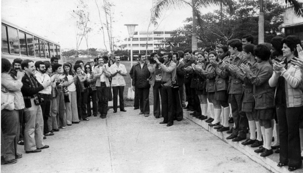 """Brigada """"Antonio Maceo"""""""